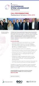 Zuckerman STEM Leadership Program flier for 2018-2019