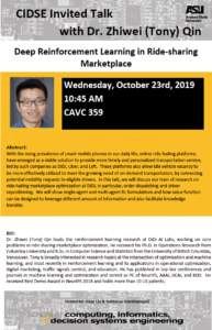 Zhiwei (Tony) Qin lecture flyer
